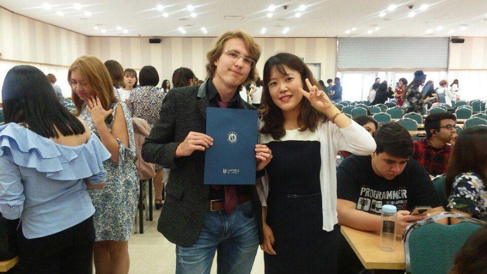 Учебная практика в Корее