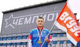 Обладатель Кубка мира по кикбоксингу, студент ВГУЭС Александр Михайлюк: впереди много важных стартов, самый главный – Олимпийские игры 2024