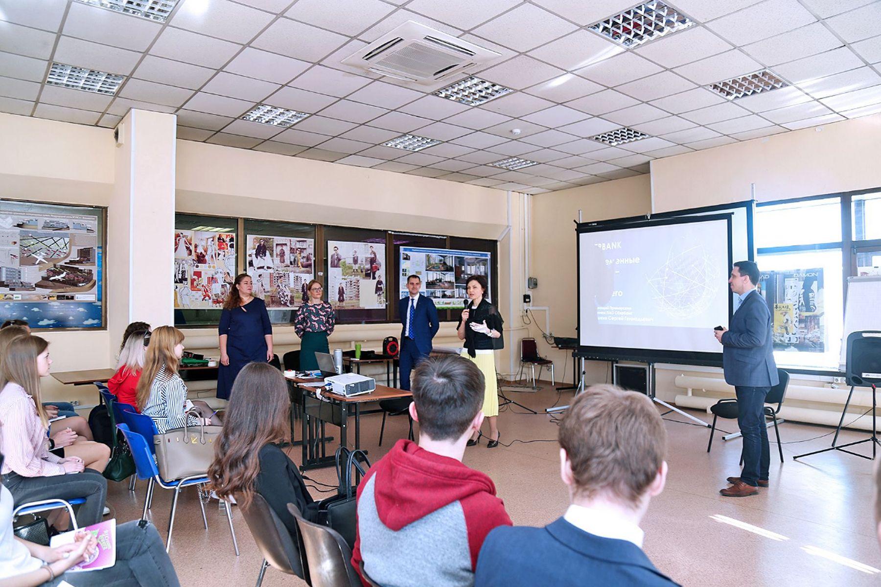 ВГУЭС и Сбербанк: старт третьего сезона бизнес-школы Mental skills