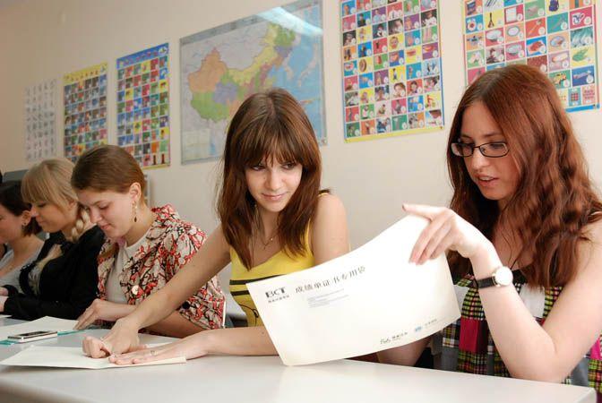 Студентам ВГУЭС вручили сертификаты по деловому китайскому языку
