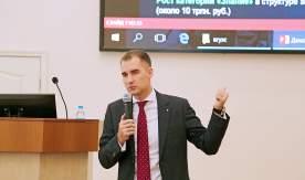 Проект «Приглашённый спикер» ВГУЭС возобновляется в режиме онлайн