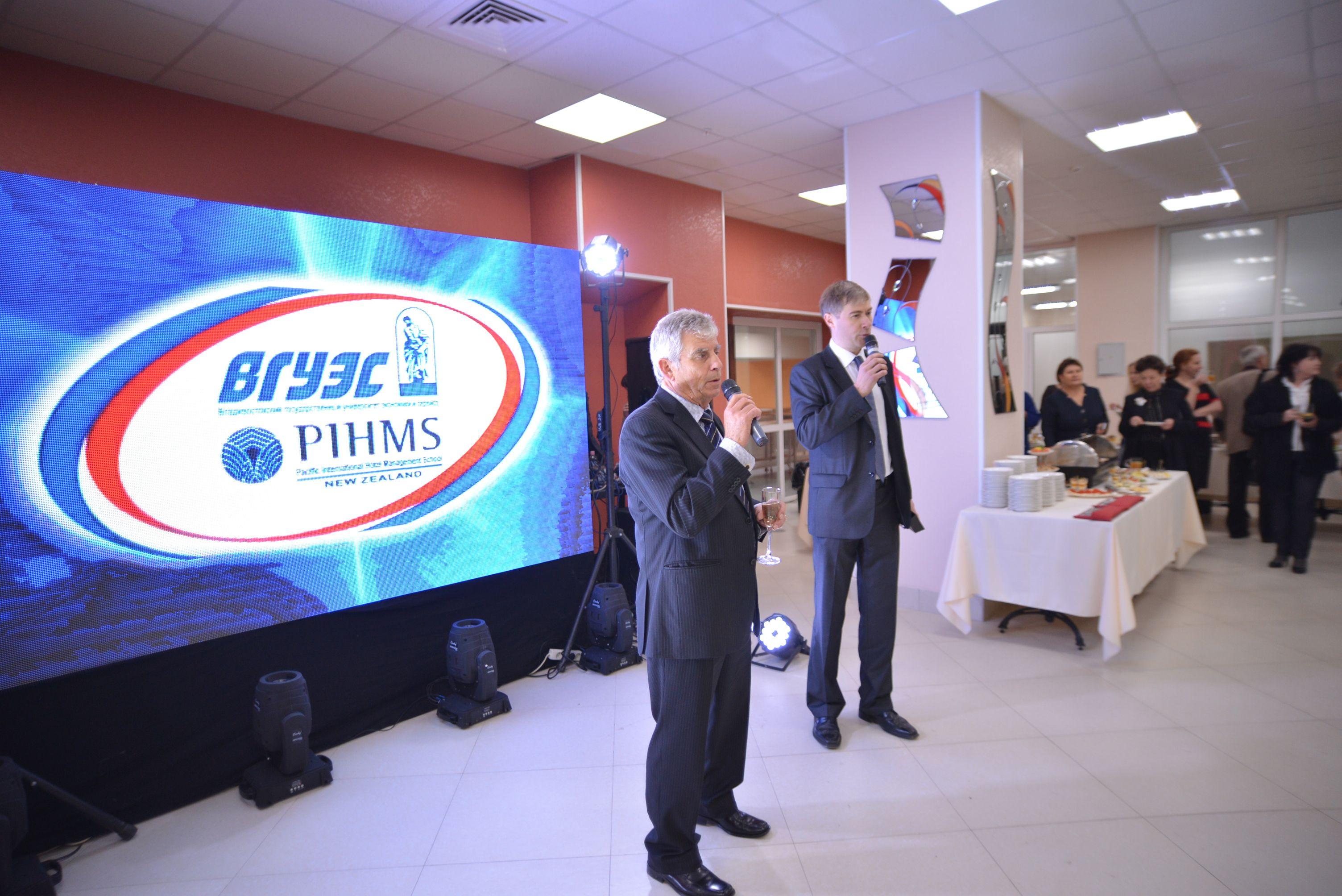 Студенты ВГУЭС-PIHMS приступили к занятиям в новом учебном корпусе