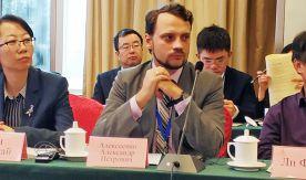 Актуальные вопросы цифровизации мировой экономики обсудили на вебинаре Института права ВГУЭС