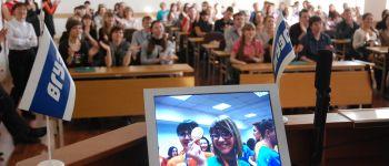 Заочное и дистанционное обучение