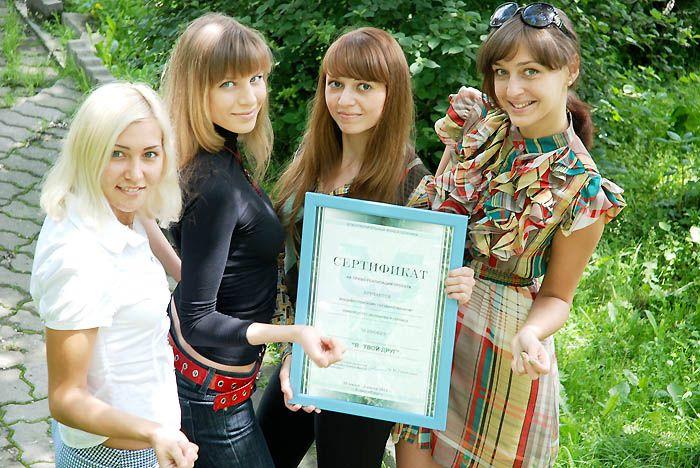 Проект студентов ВГУЭС выиграл грант Благотворительного фонда Потанина