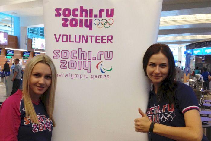 Перед Олимпиадой в Лондоне волонтеры ВГУЭС прошли специальную учебу в Москве