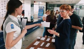«Читай-страна»: ВГУЭС присоединился к Всероссийской акции