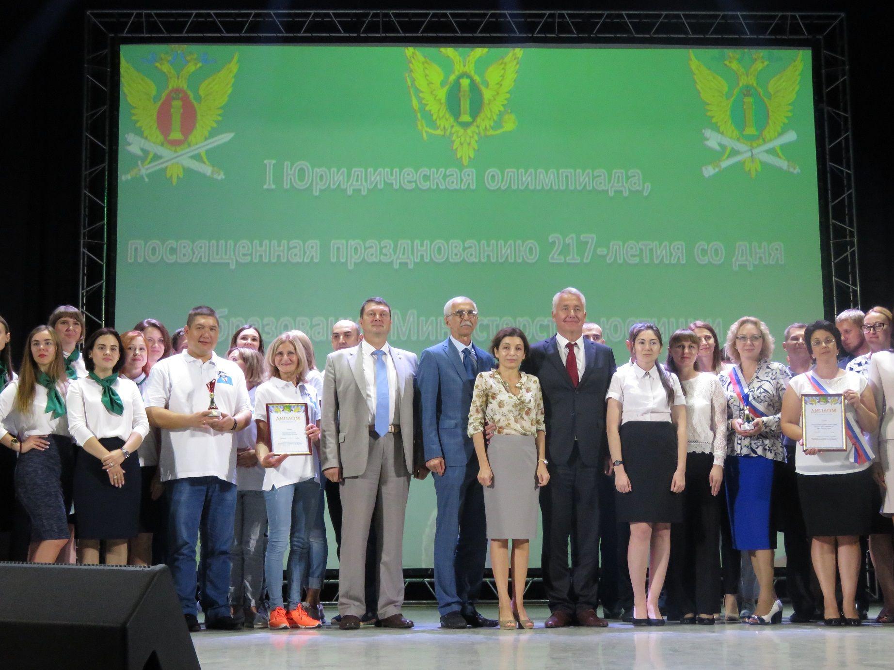 ВГУЭС представил площадку для проведения Юридической олимпиады служителям закона