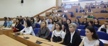 Конференции и конкурсы МИТГ