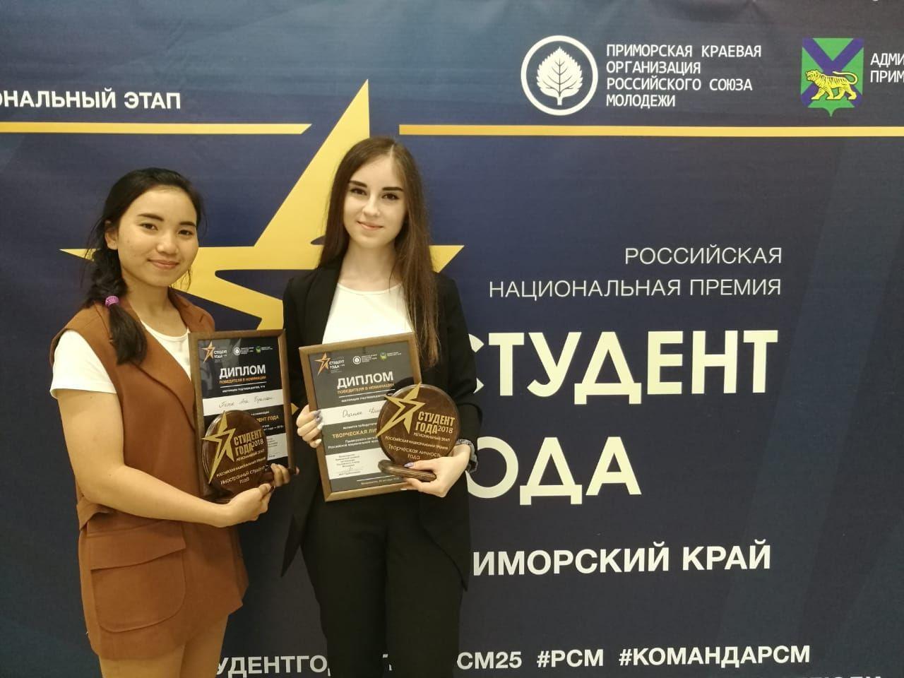 Иностранный Студент года учится во ВГУЭС