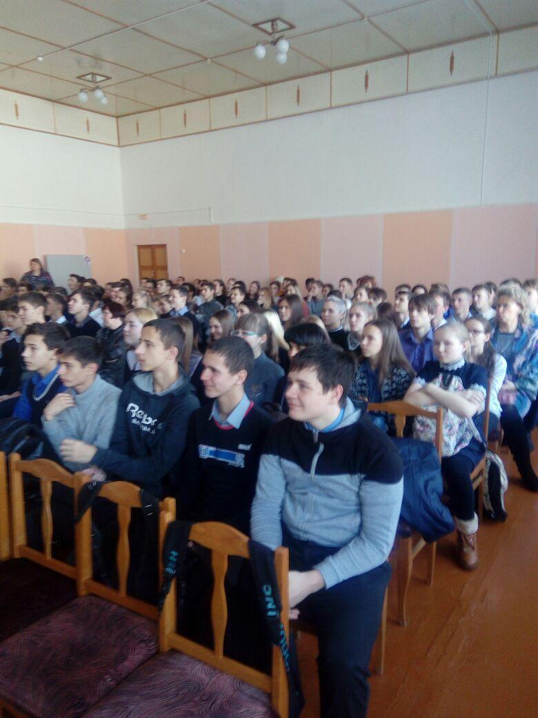Публичные лекции для старшеклассников г. Ареньева