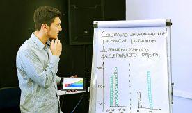 Мир на пороге нового цифрового прорыва: виртуальный День открытых дверей на кафедре математики и моделирования ВГУЭС