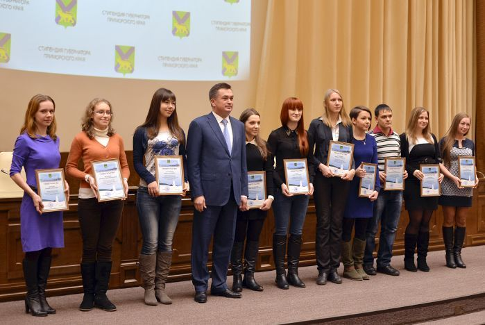 Студенты ВГУЭС стали обладателями престижных именных стипендий