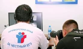 Волонтеры ВГУЭС за честный ЕГЭ