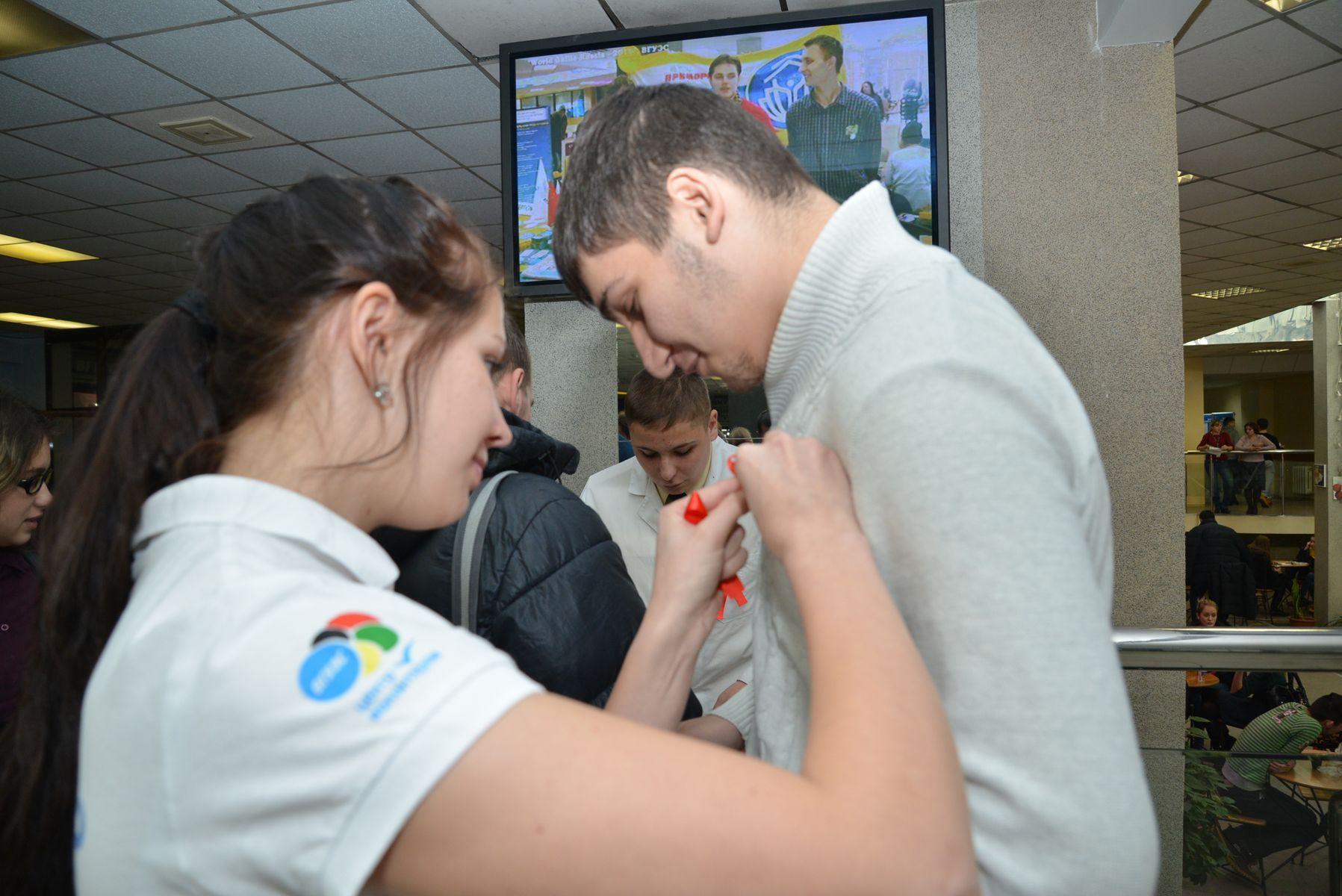 Во ВГУЭС прошла акция, посвященная Всемирному дню борьбы со СПИДом