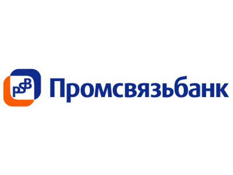 Приморские предприниматели активно подают заявки на участие в отборе проектов для венчурного фонда Промсвязьбанка