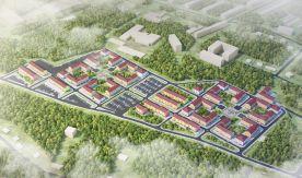 Ученые ВГУЭС определили стратегию развития г. Большого Камня