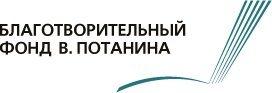 Магистранты ВГУЭС борются за именную стипендию Владимира Потанина