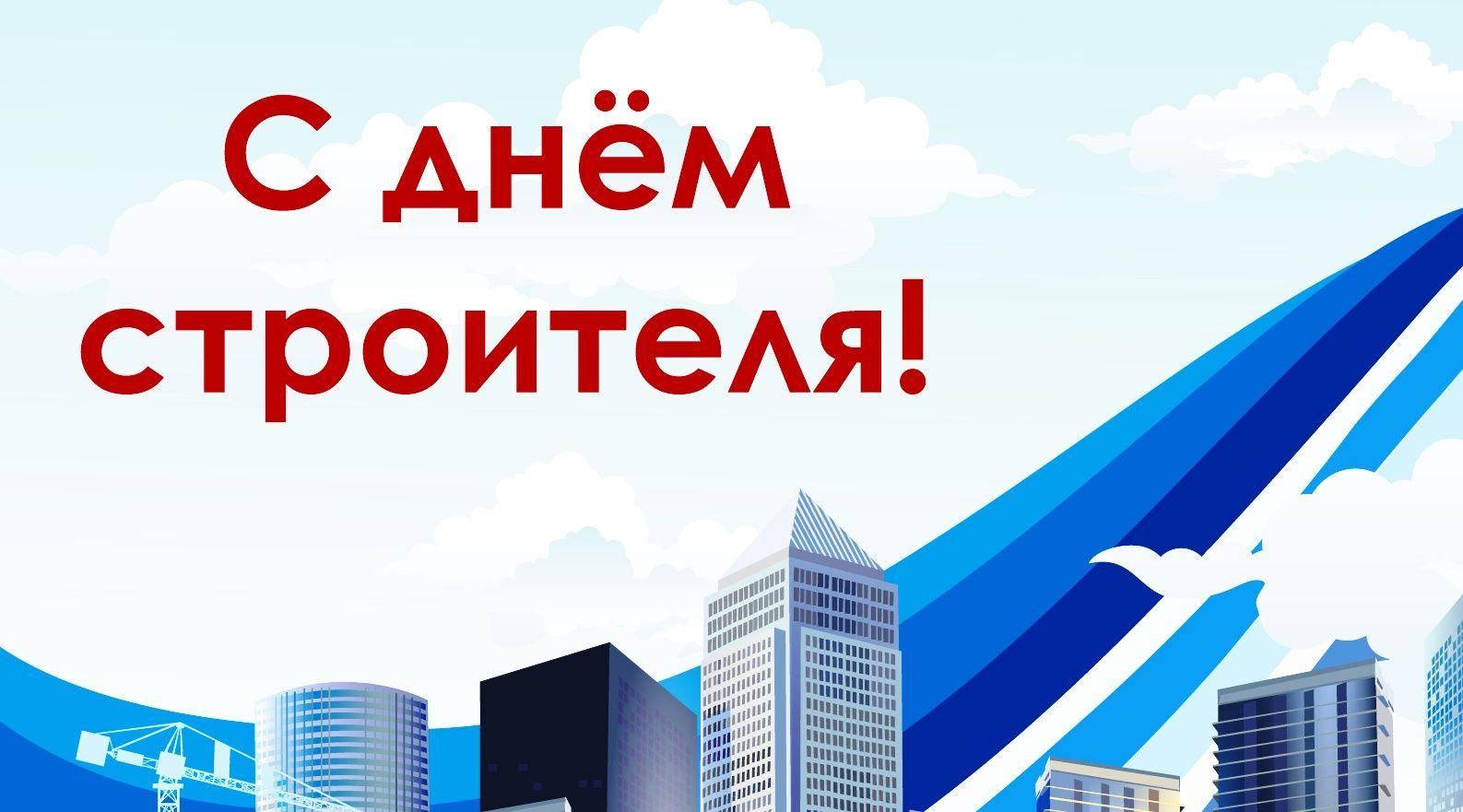 Ректор ВГУЭС Татьяна Терентьева поздравляет строителей с профессиональным праздником