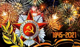Поздравление ректора и президента ВГУЭС с Днем Победы
