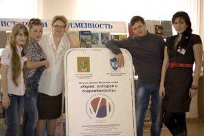 Всероссийский слет учителей высоко оценил педагога Академического колледжа ВГУЭС