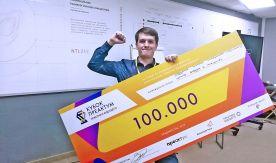Студенты ВГУЭС поедут на финал престижного Всероссийского конкурса для молодых предпринимателей «Кубок Преактум. Практики будущего»