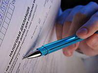 Патентная система налогооблажения в 2013 году