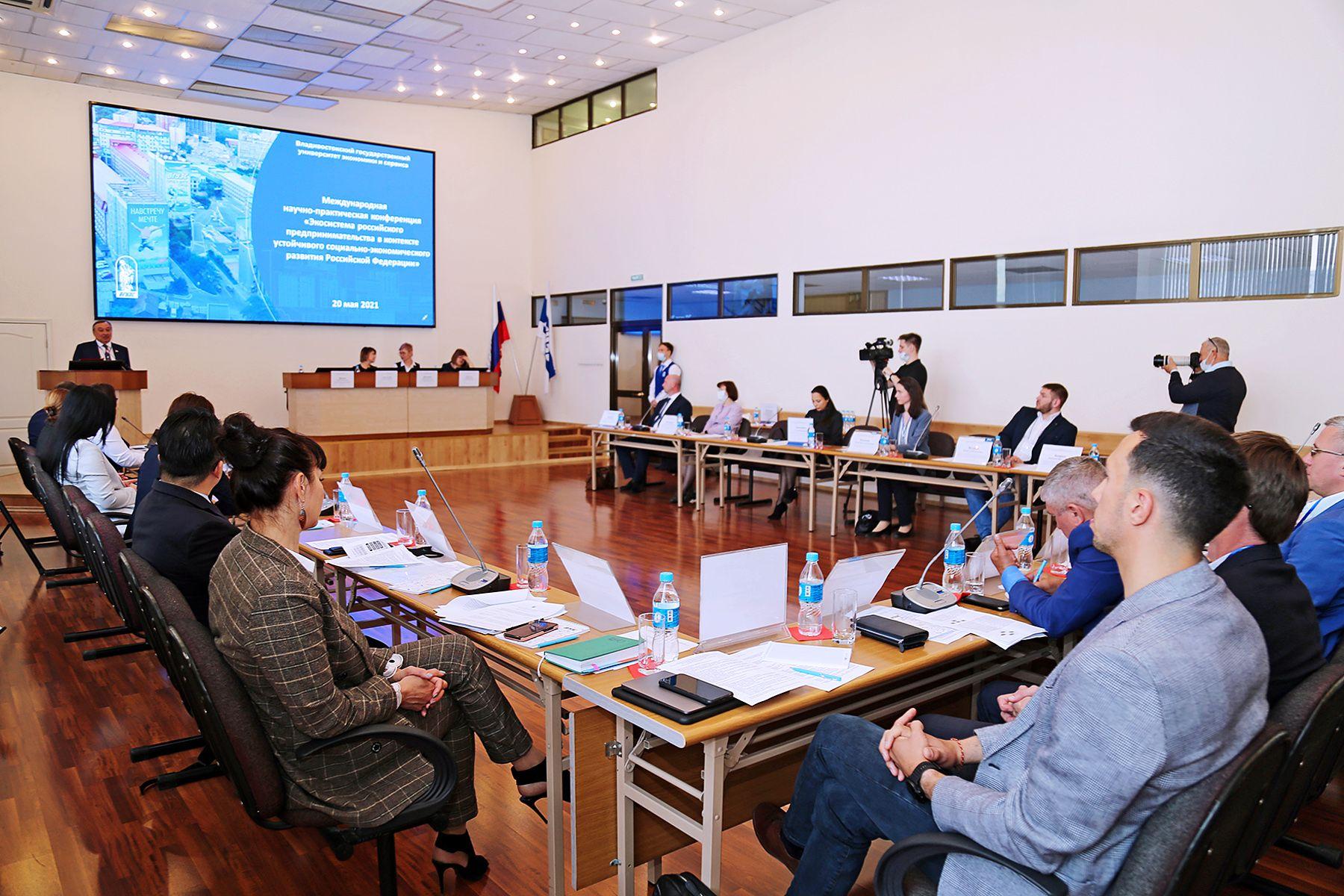 Закономерный этап эволюции: во ВГУЭС обсудили экосистему российского предпринимательства
