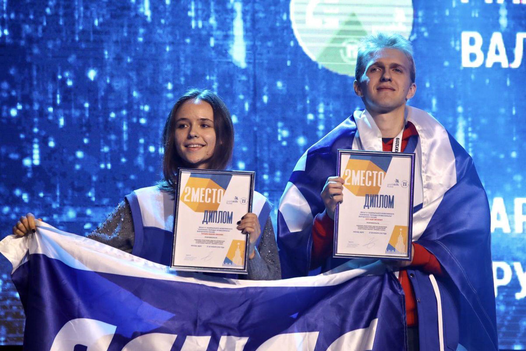Студенты стали серебряными призерами III Национального межвузовского чемпионата «Молодые профессионалы»