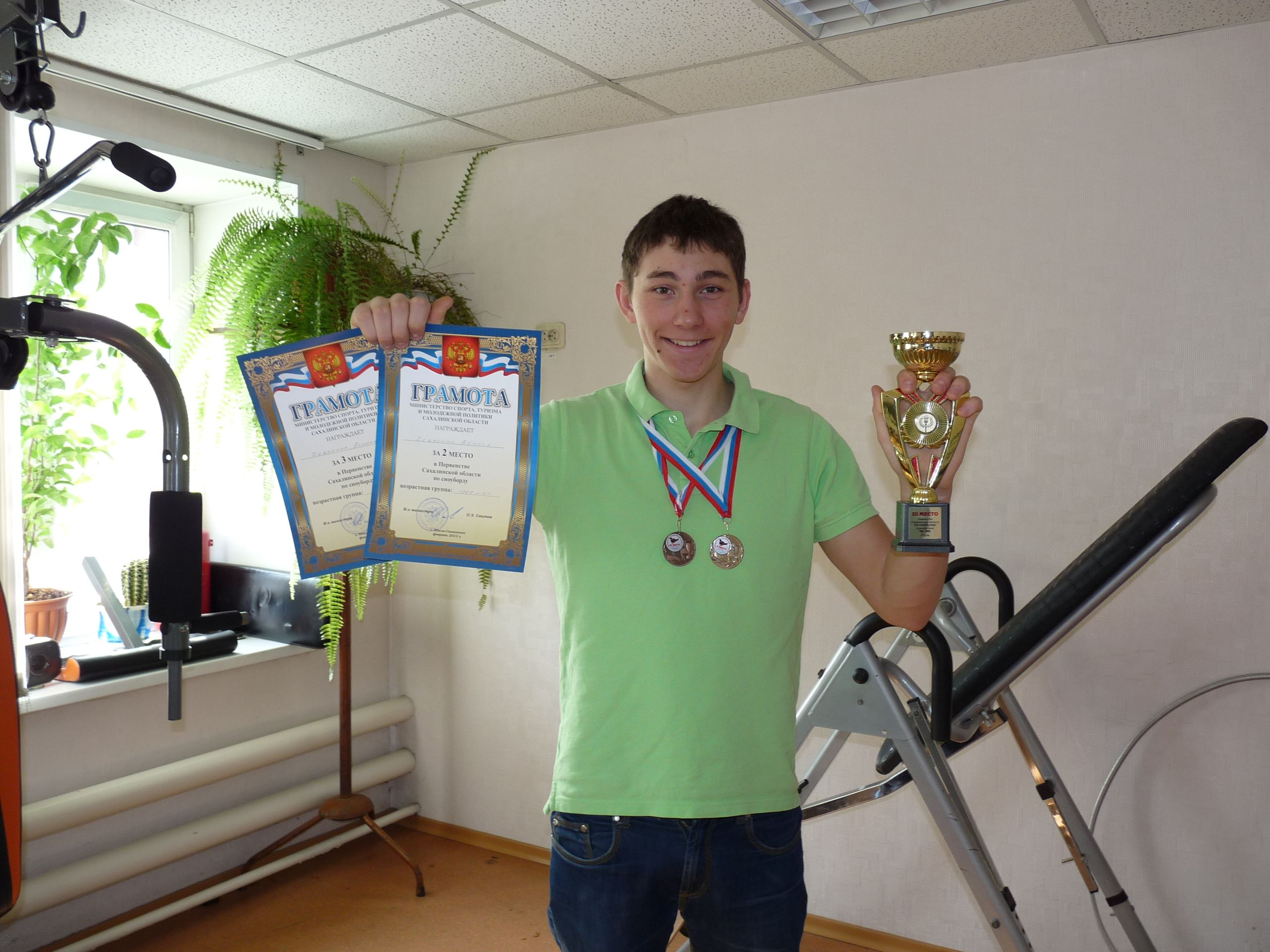 Спортсмен ВГУЭС стал призером горнолыжных соревнований