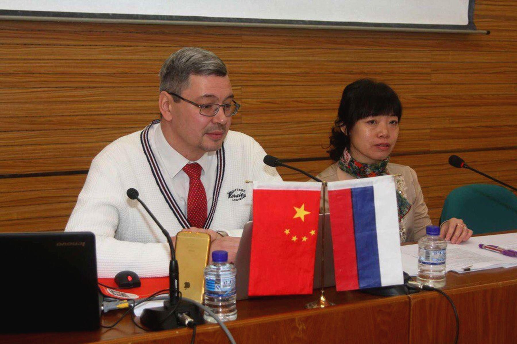 Преподаватель Института права ВГУЭС стал почётным профессором Хейлуцзянского технологического университета