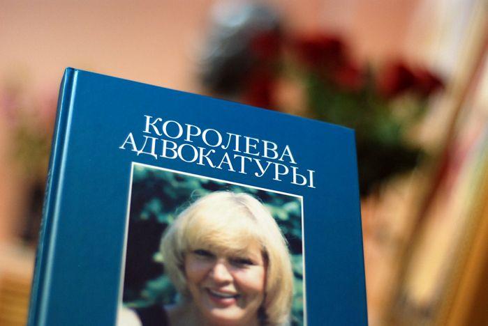 Книга «Королева адвокатуры» заняла достойное место в библиотеке ВГУЭС
