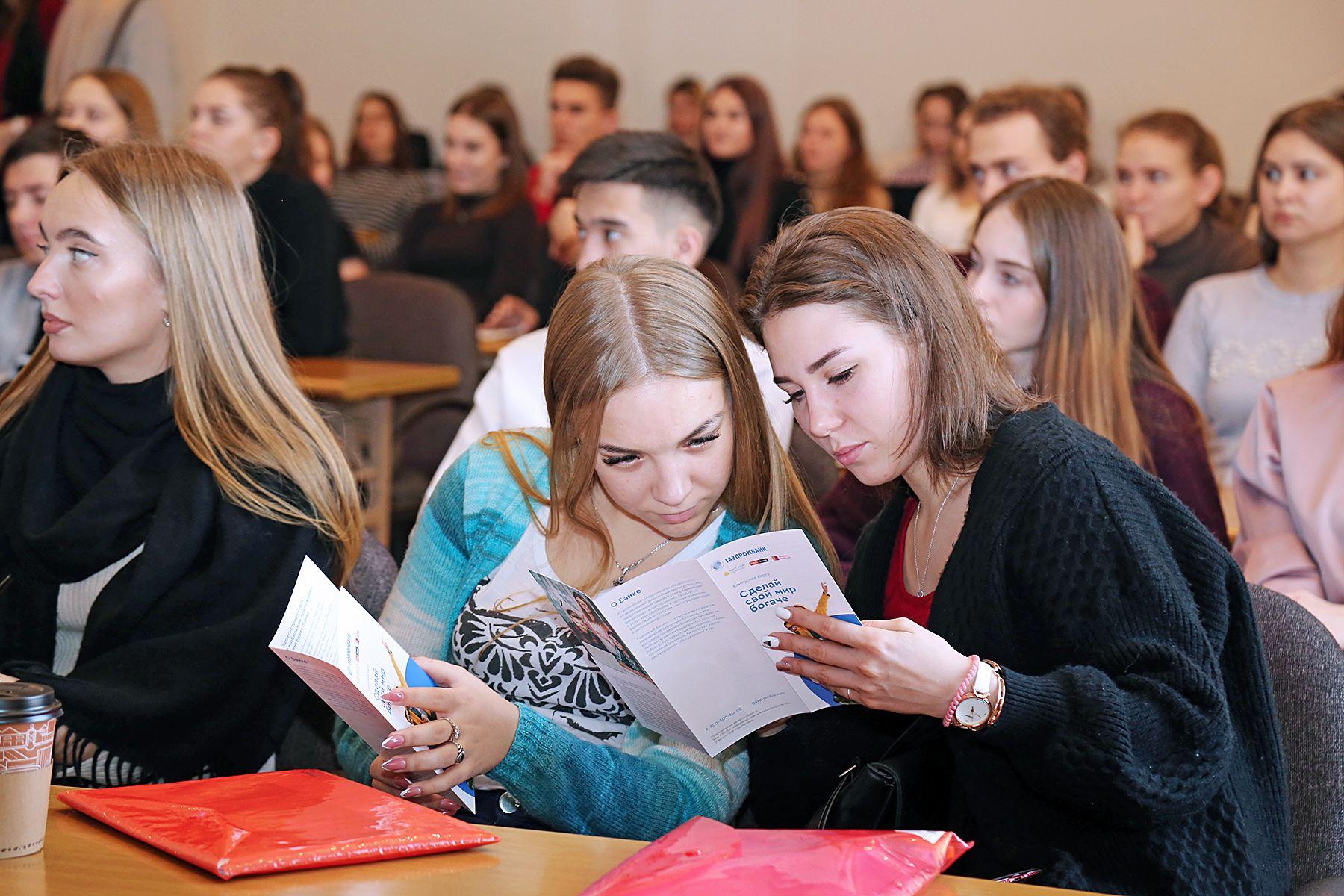 Клиентский отдел или розничный блок: студенты ВГУЭС узнали о вариантах стажировки в «Газпромбанке»