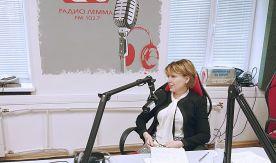 Ректор ВГУЭС Татьяна Терентьева ответила на вопросы приморцев в эфире радиостанции «Лемма»