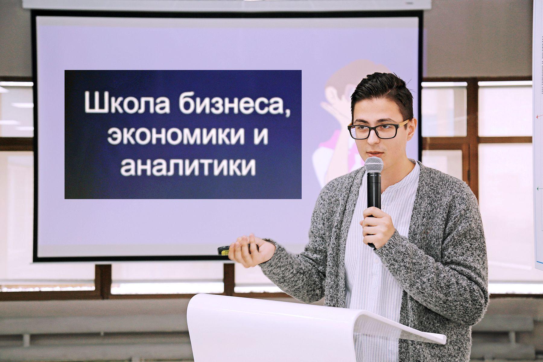 Центр молодежного предпринимательства ВГУЭС: студенты представили свои бизнес-идеи