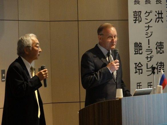 Ректор ВГУЭС Геннадий Лазарев посетил префектуру Тояма и принял участие в Пятом симпозиуме международного сотрудничества