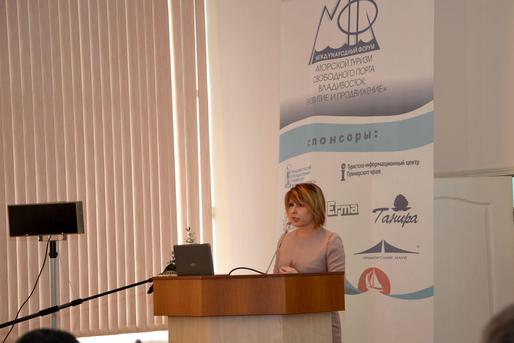Во ВГУЭС впервые прошел Международный форум «Морской туризм Свободного порта Владивосток: развитие и продвижение»