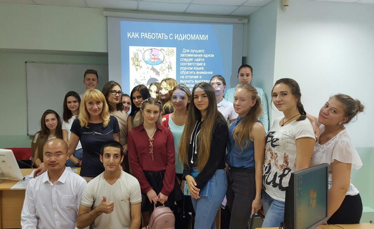 Неделя иностранных языков, как ресурс повышения внутренней мотивации студентов