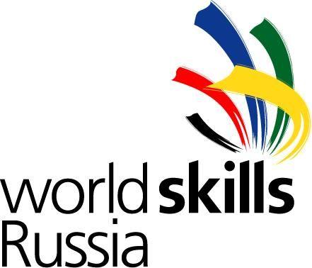 Отбор для участия в WorldSkills 10.12.2016