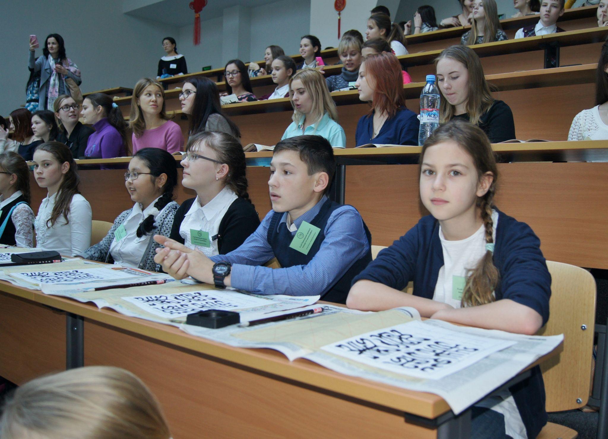 Второй тур Х-го Приморского краевого конкурса по каллиграфии