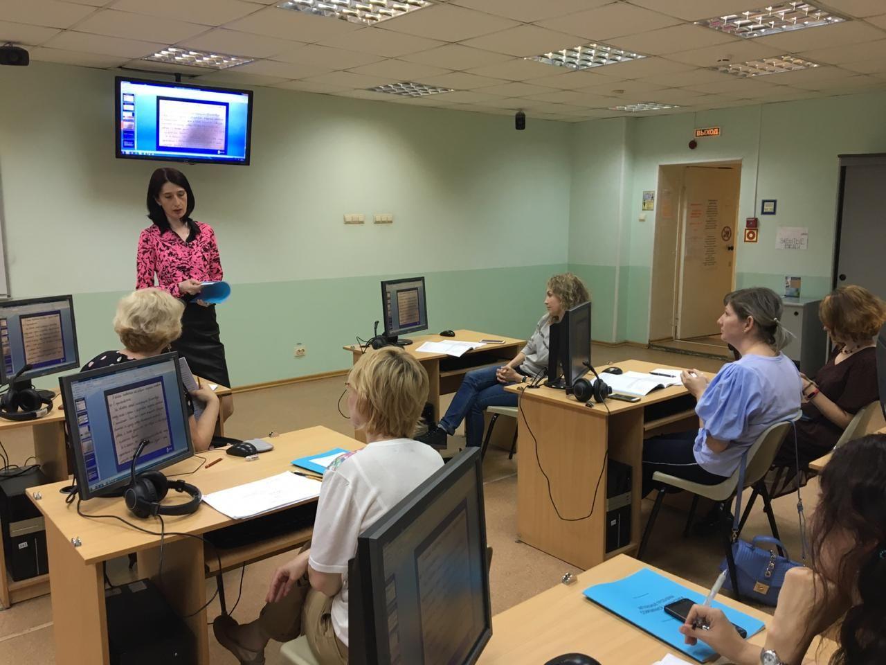 Научные исследования кафедры Русского языка