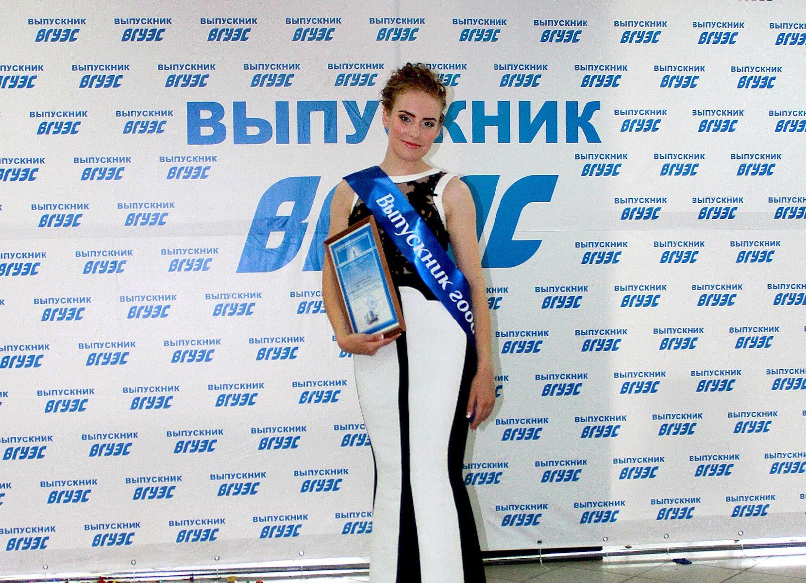 Выпускница ВГУЭС-2016 Виолетта Жеурова: «Две магистратуры параллельно? Это по мне!»