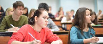 Учебный процесс и практики