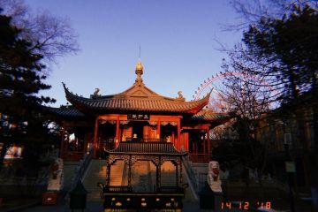 Учебная практика в Китае