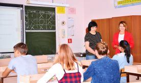 Будущие участники школьных олимпиад получили напутствие ректора ВГУЭС