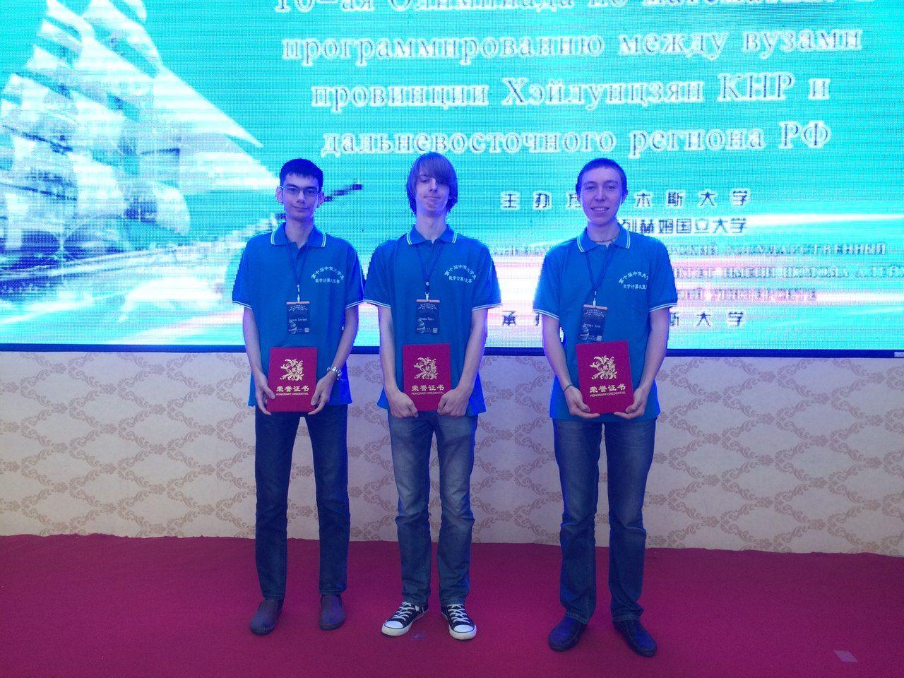 Студенты кафедры ИТС приняли участие в X Международной олимпиаде по математике и программированию