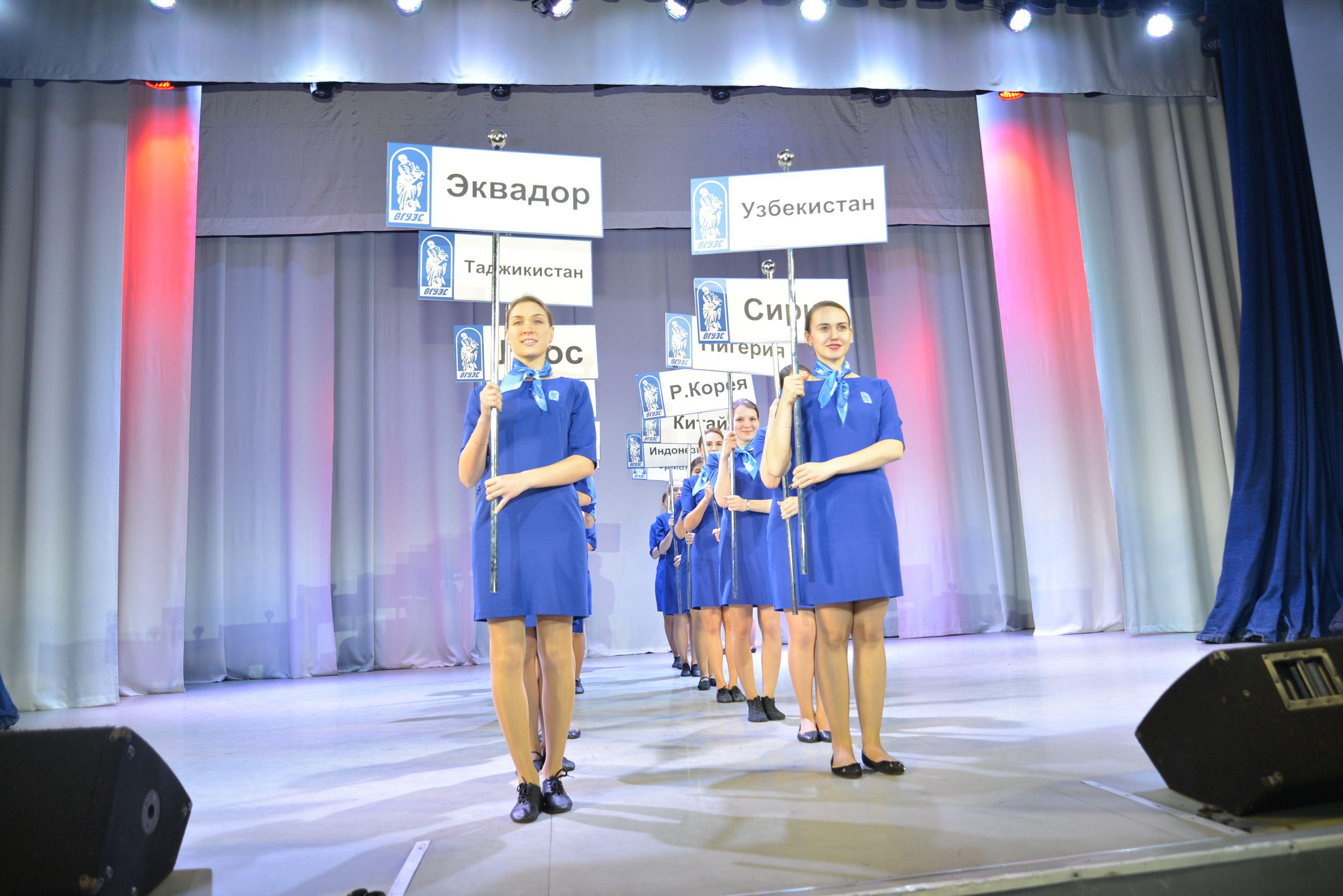 Международный межвузовский фестиваль «Я учусь в России» собрал в стенах ВГУЭС студентов из 16 стран