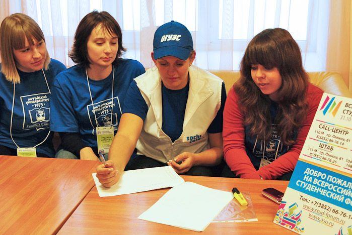 Волонтеры ВГУЭС поделились опытом со студентами Алтая