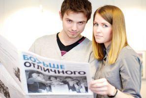 Поздравляем студентку института управления с назначением стипендии Президента и Правительства РФ